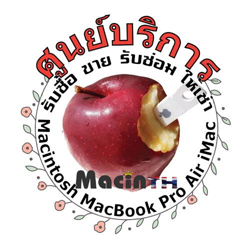 รับซื้อ, macbook, imac, ให้เช่า, mac, pro, air, mini, รับซื้อแม็คโปร, รับซื้อแม้คแอร์, รับจำนำแม็คโปร, รับจำนำแม็คแอร์, รับซื้อไอแม็ค, รับจำนำไอแม็ค, ซ่อม, รับซ่อมmac, ซ่อมแม็ค, บริการ, รับส่ง, รับถึงที่, มีแมสเซนเจอร์, วิ่งรับ, แม็คเสีย, รับซื้อซาก, เครื่องเสีย, แม้คบุ้คเสีย, ดับ,